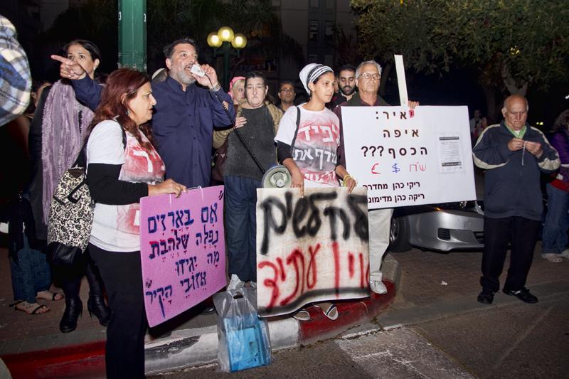 הפגנה מול בית שר האוצר - 2013 (צילם: דן בר-דב)