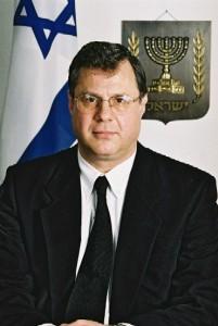 """השופט דוקטור צבי זילברטל (צילום: אתר בתימ""""ש)"""