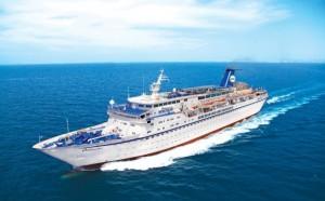 האוניה גולדן איריס. צילום באדיבות מנו ספנות