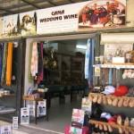 חנות לתיירים נוצריים בכפר כנא ליד נצרת. צילום דלן טימותי