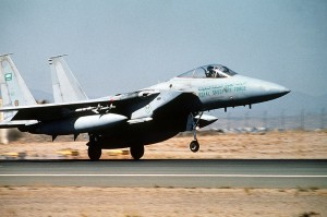 מטוס F-15 של צבא ערב הסעודית (Wikimedia/Tech. Sgt. Hans Deffner)