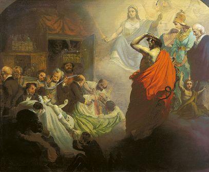ציור של אלכסנדר ביידמן משנת 1857, המציג דמויות היסטוריות כפרסוניפיקציה של ההומאופתיה, צופים באכזריות לכאורה של הרפואה במאה ה-19. הדמות הימנית ביותר היא סמואל האנמן, ולידו אתנה (חובשת קסדה), תמיס (אוחזת בחרב ובמאזניים) ואסקלפיוס (בגלימה אדומה)