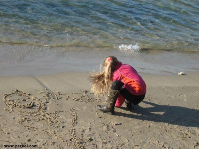 אהבה לחוף (צילמה: שרית פרקול)