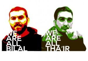 העצורים המנהליים בלאל דיאב ות'איר חלאחלה בכרזת תמיכה
