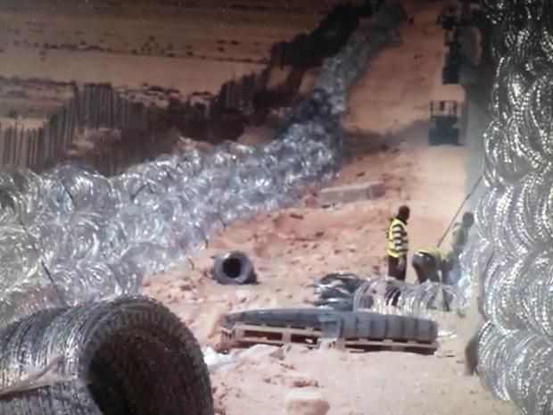 הגדר בגבול מצרים
