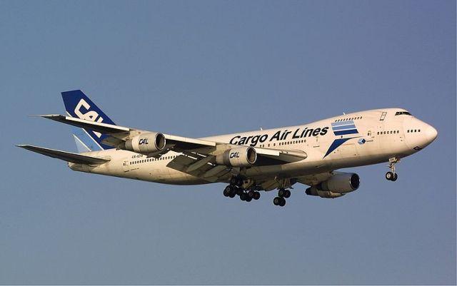 יתחרה בטורקים: מטוס מטען של ק.א.ל