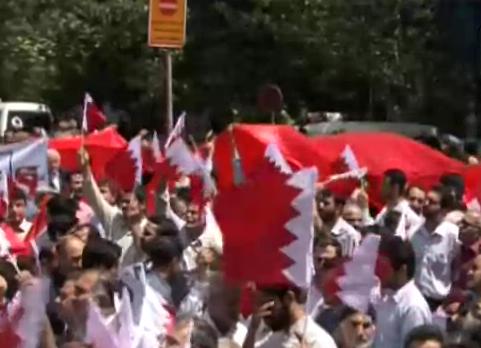 הפגנת תומכי האיחוד עם ערב הסעודית במנאמה, בירת בחריין