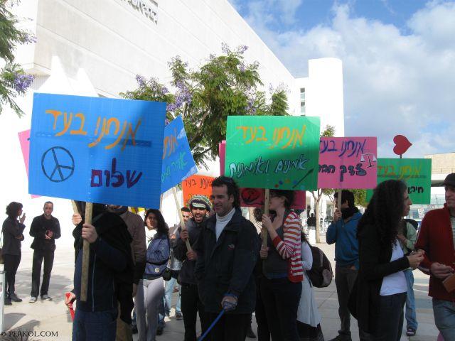 """ראש איגוד אמני ישראל: """"הבשילו התנאים למחאת אמנים"""""""