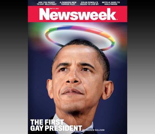 שער המגזין ניוזוויק