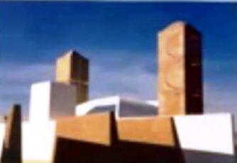אנדרטת הזכרון לחללי צד