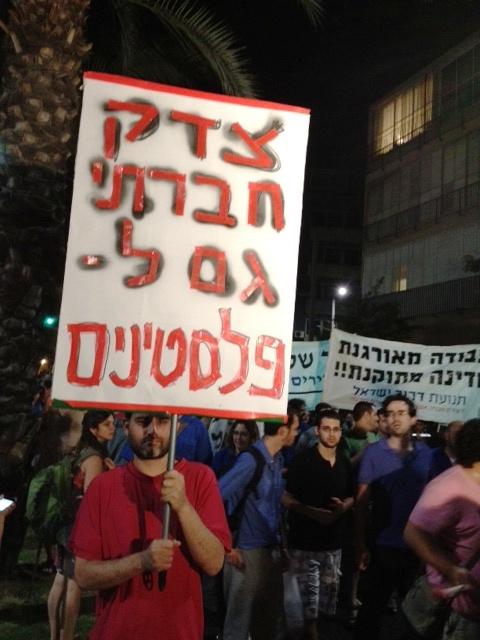 צדק חברתי גם לפלסטינים. למפגינים נמאס מההסתה נגד ערבים ומסתננים (צילום שרון ליבנה)