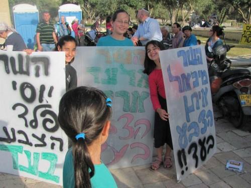 מאות מתנחלים, רובם נערות, צועדים במחאה לעבר ירושלים