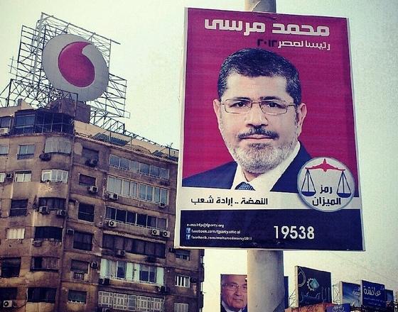 מצרים: נפתח הסיבוב השני והמכריע בבחירות לנשיאות