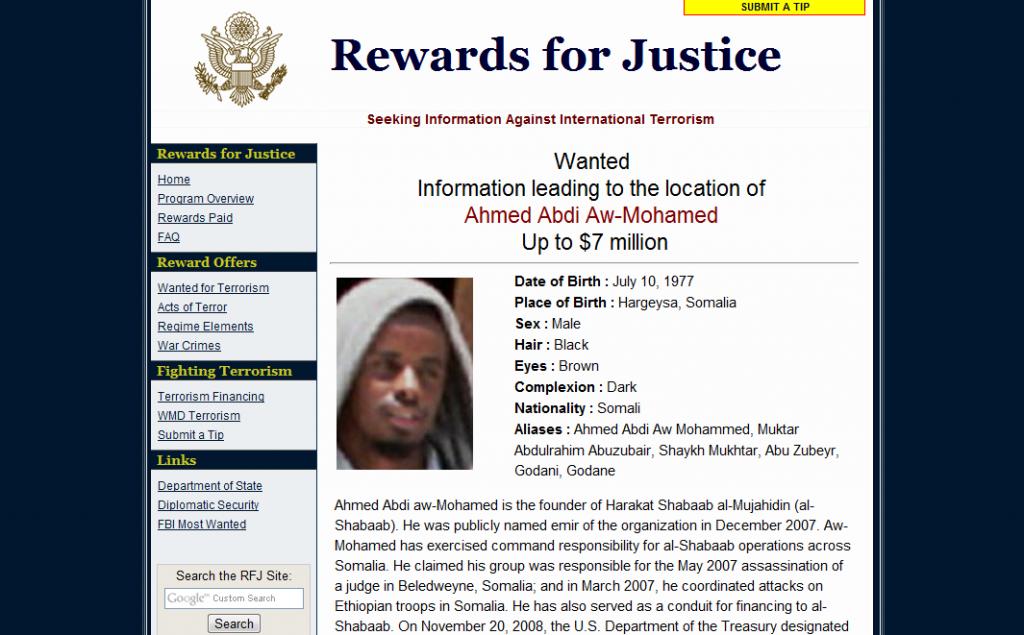 """אחמד עבדי או-מוחמד באתר המבוקשים """"פרס עבור צדק"""" של מחלקת המדינה האמריקנית (צילום מסך)"""