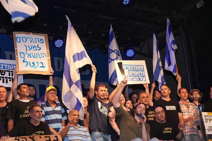 הפגנה לשוויון בנטל (צילום: דן בר דוב)