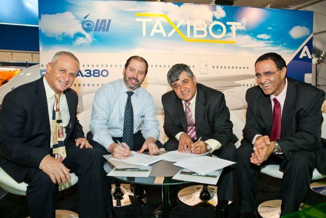 טקס החתימה בין בנקרס קפיטל לתעשייה האווירית לישראל. צילום יח
