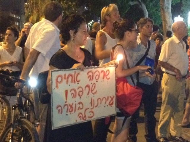 """מפגינים בצעדת המחאה מול בית עמידר בת""""א: נפיל את שלטון השחיתות""""  (צילום: שרון ליבנה)"""