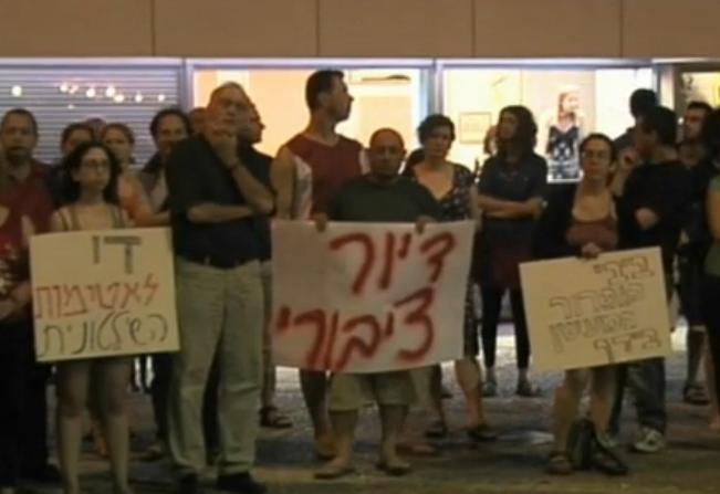 """עצרת עצובה בחיפה. """"די לאדישות"""""""