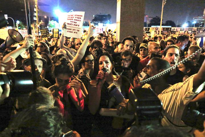 צעדת המפגינים בתל אביב (צילום: דן בר דוב)