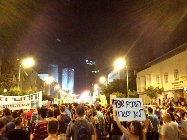 כ-5,000 מפגינים התכנסו ברחוב קפלן להפגנת השנה למחאה (צילום: שרון ליבנה)