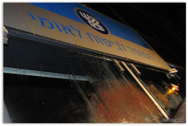 """ביצים על שמשות הביטוח הלאומי בהפגנת הזעם בת""""א אתמול (צילום: ציפי מנשה)"""