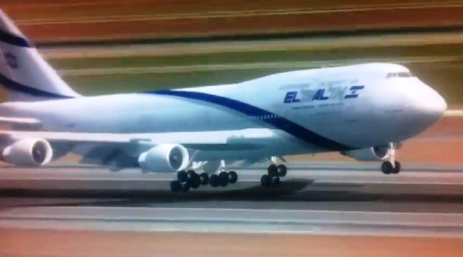 מטוס בואינג של אל על. קיטון העמלה לסוכנים מחודש מאי