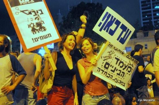 המפגינים קראו עד כאן ואז הגיעה המשטרה (צילום: ציפי מנשה)