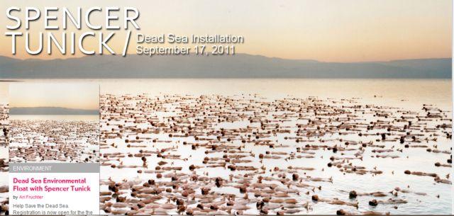 הצילום האמנותי של ספנסר טוניק בים המלח בשנה שעברה. הים כבר נעלם