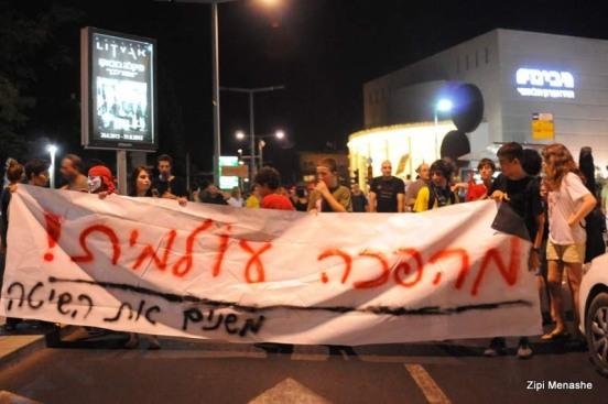 ההפגנה למען צדק חברתי. ככר הבימה הומה מפגינים (צילום: ציפי מנשה)