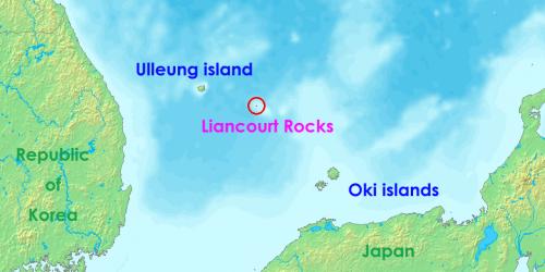 מתיחות בין יפן לדרום קוריאה בגלל סכסוך על שליטה באיים
