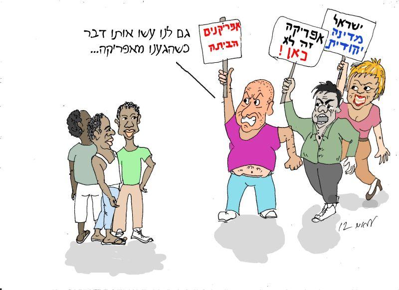גזענות (צייר: מאיר מירב)