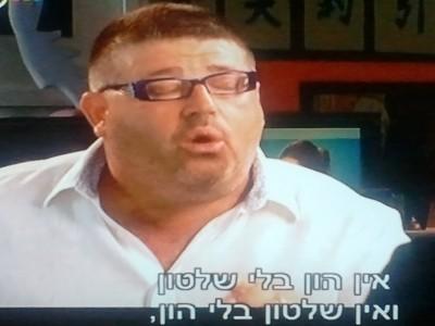 מופע האימים של רני רהב ואמנון לוי