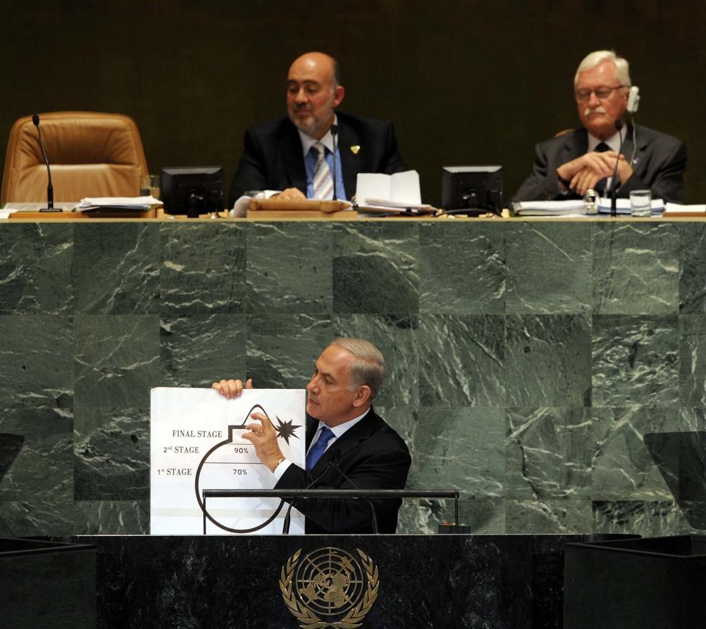"""""""צריך לעצור את איראן"""". ראש הממשלה בעצרת האו""""ם. (צילום: אבי אוחיון/לע""""מ)"""