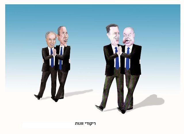 ישראל כרעש רקע, או היעדרה של התקווה