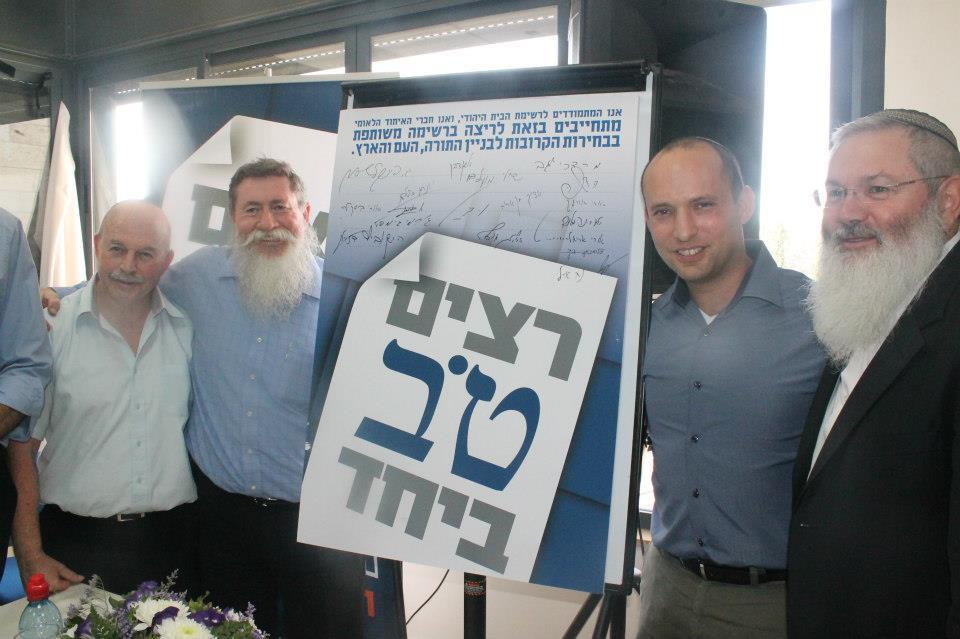 """מקווים ל-15 מנדטים. ה""""איחוד הלאומי"""" ו""""הבית היהודי-המפד""""ל החדשה"""" - מתאחדים. (צילום: יח""""צ)"""