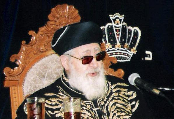 הרב עובדיה יוסף (צילום: ויקימדיה)