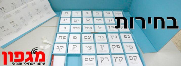 אספניולי: בחברה הפלסטינית אין תקרת זכוכית אלא בטון