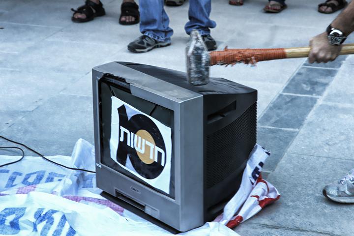 ערוץ 10 עלול להיסגר