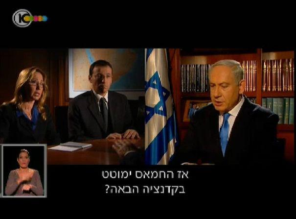 נתניהו בראיון בערוץ 10 (צילום מסך)