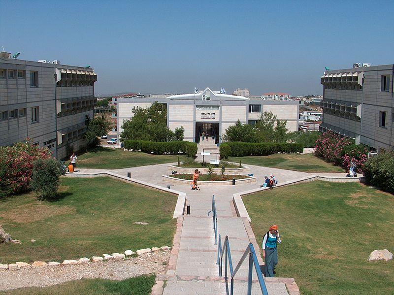 הקמפוס באריאל. יוכר כאוניברסיטה (צילום: ויקיפדיה)