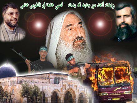 כרוז של חמאס המשבח את פיגועי ההתאבדות. עליה מתמיכה באינתיפאדה אלימה. (צילום: ויקיפדיה)