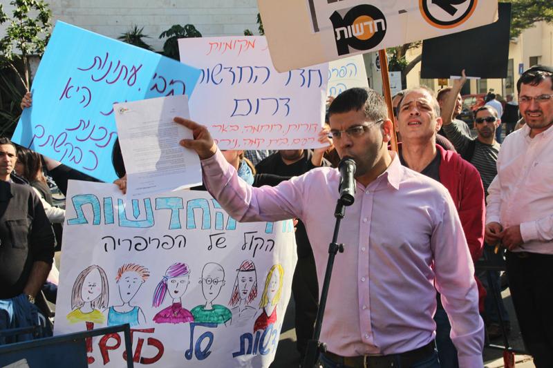 ערוץ 10 והחדשות המקומיות: יחד בהפגנה
