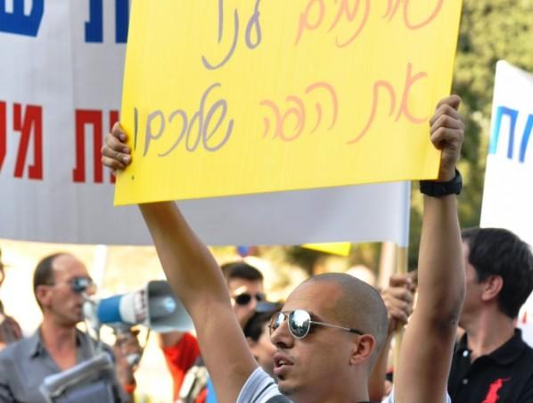 הפגנת עובדי הכבלים ביום פיזור הכנסת (צילום: יוני ריקנר)