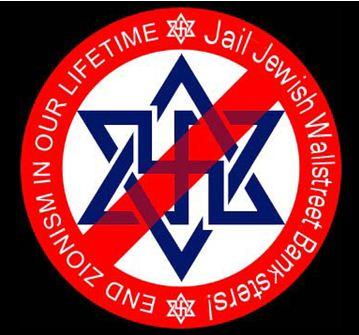 ביטויים אנטישמיים מתוך האתר HolyWar.org