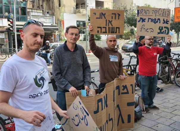 """ארגוני סביבה וחברה הפגינו בת""""א להשארת הגז הטבעי בישראל"""