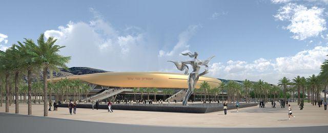 אצטדיון סמי עופר ביום, חיפה. הדמייה: החברה הכלכלית של חיפה