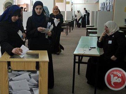 70 אלף איש נרשמו בתוך יומיים בפנקס הבוחרים בעזה