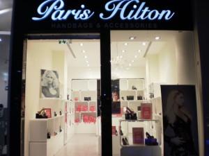 הבוטיק של פאריס הילטון. לא נמצאות כאן חנויות ענק בנוסח H&M . (צילום: עירית רוזנבלום)