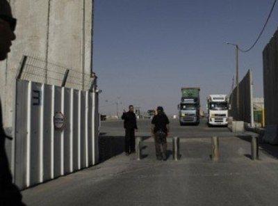 החמאס: משלחת ישראלית נפגשה השבוע עם נציגינו בקהיר