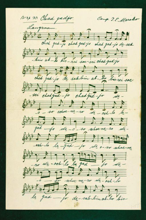 העתק דף התווים ששרד את השואה, שאותו יקבל אובמה בביקורו ביד ושם (צילום: באדיבות יד ושם)